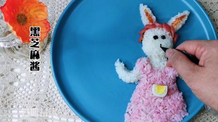 小兔乖乖的妈妈米饭拼盘