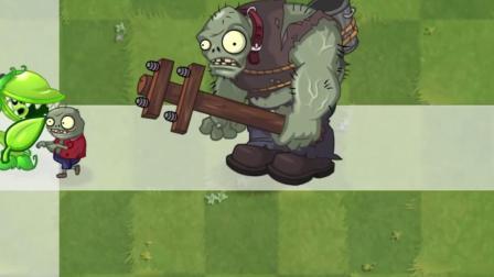 植物大战僵尸:食人战士打大僵尸,真的看起来太困难了
