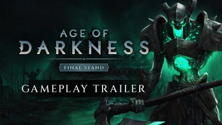 【4K60帧】2021年即时战略基地建造游戏《黑暗时代-最后一战》游戏预告片