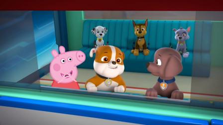 小猪佩奇和汪汪队立大功狗狗一起执行任务
