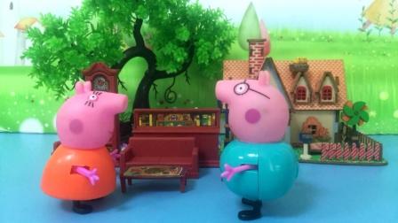 猪妈妈生气了,家里的小猪都不敢惹