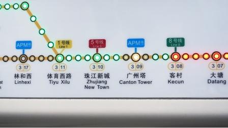 [2021.9]广州地铁3号线 客村-广州塔 运行与报站