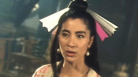 新流星蝴蝶剑(粤语)Butterfly Sword.1993[BD-1080P]5.1.单语
