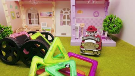 汪汪队立大功:毛毛利用磁力积木制作了一个小车