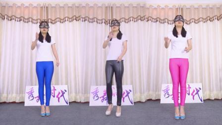 秀舞时代 小璇 大笑江湖 舞蹈 高跟鞋皮裤健美裤美女跳舞
