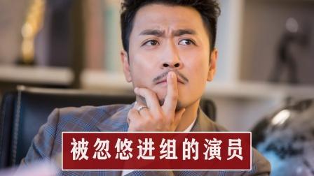 被骗进剧组的演员:李宇春找王晶对峙无果,古天乐拍第一部动作片