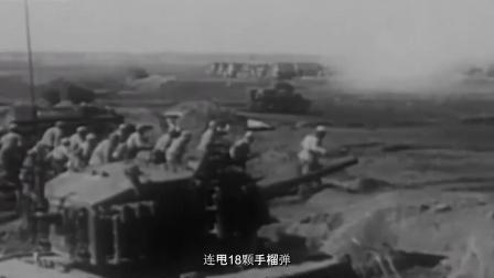 新中国第一位特等功臣、特级战斗英雄。杨根思!