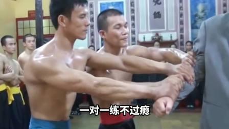 越南武术宗师成立新教派,一掌能把学员震退五步,功力已冲出地球