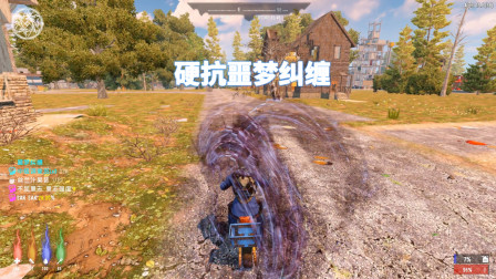 七日杀05:习得SAN值过低的应对方法 旧日支配者 爱玛热游