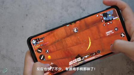 红魔6S Pro游戏手机体验:配置散热专业硬核、游戏丝滑体验