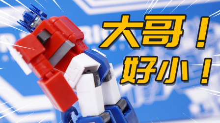 小比例拼装G1柱子!PPL擎天柱 G1形象 小比例 拼装模型 模玩分享