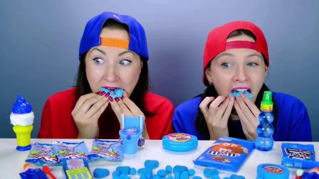 美食大挑战; 蓝色食物大集合,甜甜圈、牙刷、棉花糖