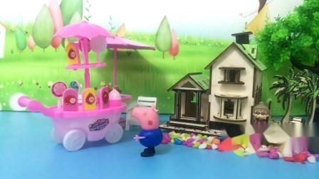 乔治发现门口有一辆冰激凌车,就拿钱买了一根