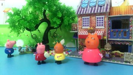 凯迪把佩奇的冰激凌扔掉,乔治看到帮佩奇讨回公道