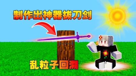 铠甲勇士畸变生存4.制作原视之火锻造150次,开出拔刀剑乱粒