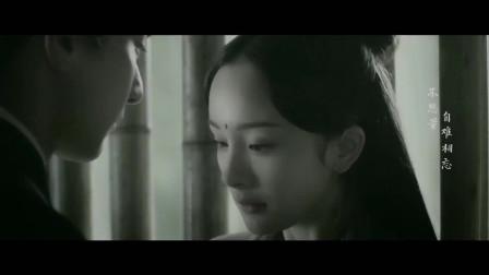 【好听华语歌曲】张碧晨 杨宗纬《凉凉》