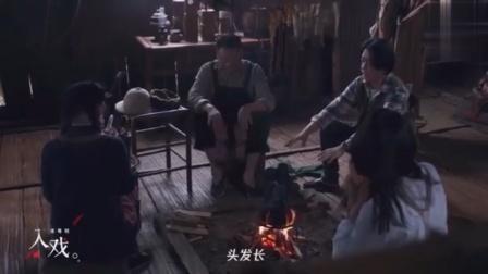 潘粤明『云南虫谷』专访