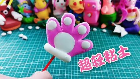 黏土手工:简单又可爱的猫爪雪糕
