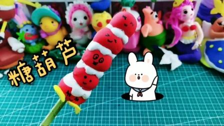 黏土手工:有趣的糖葫芦,还能当作笔的装饰