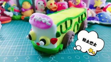黏土手工:可爱的粘土巴士,摆在书桌很好看