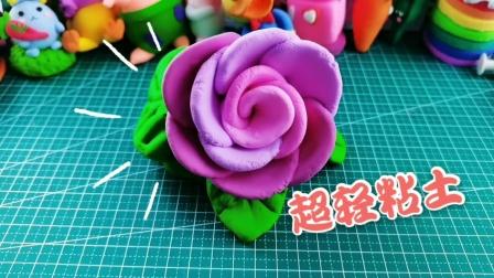 黏土手工:一朵漂亮的花,当礼物送朋友