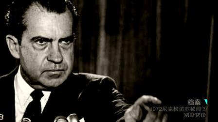 1969年,尼克松就任美国总统后,开始在越南实行大撤军