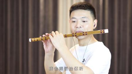 许嵩这首《有何不可》太经典了,笛子演奏,有种回到青春的感觉