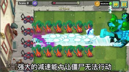 植物大战僵尸:团结的植物战士们,联合起来打败了铁甲僵尸!