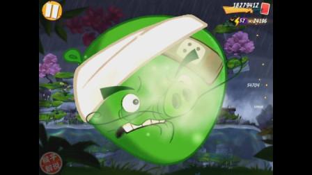 猴子解说《愤怒的小鸟2(国际版)》苹果版446关