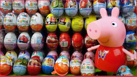 小猪佩奇与满墙的奇趣蛋玩具,佩佩豬喜欢选哪一个?