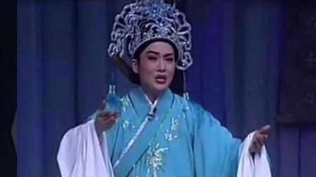 王君安李敏越剧《盘妻索妻》精彩片段