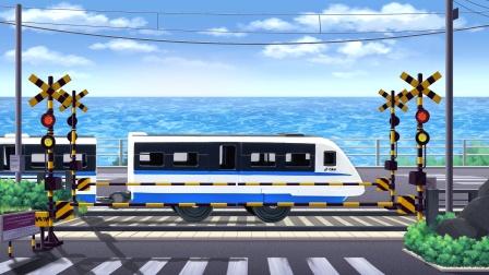 第27集预告 为什么高铁多在桥上走