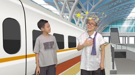 第29集预告 为什么坐高铁不晕车?