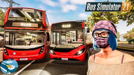 巴士模拟21:驾车在bug的世界中翱翔   2021/09/07直播录像