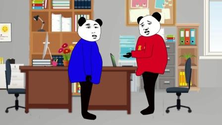 沙雕动画:老婆骗我说,她昨晚在表妹家过夜