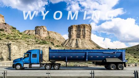 美洲卡车模拟 怀俄明州 #1:从80号州际公路驶入 途径通往天堂的道路   American Truck Simulator