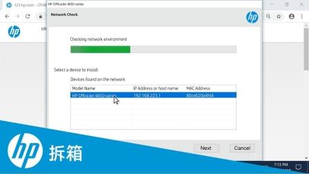如何在 Windows 7 中使用 HP Easy Start 设置无线 HP 打印机