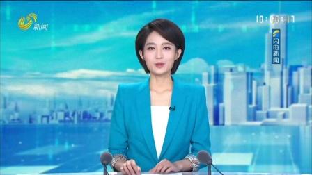 张可佳首秀山东电视新闻频道《闪电直播间》(2021.8.13)