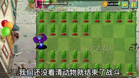 植物大战僵尸:雷电路灯战士的攻击,应该是最酷的了