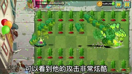 植物大战僵尸:面对强力的植物战士,动物们无处可逃!