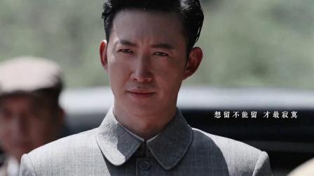 叛逆者:拽王陈默群下线,竟然有点难过是怎么回事?