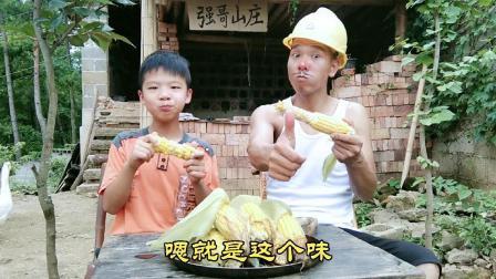 光头强自家种的包谷,绿色食品,香糯好吃!馋哭了隔壁老王的孩子