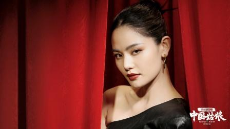 中国姑娘实力出色:春楠 X 豆豆_Babe