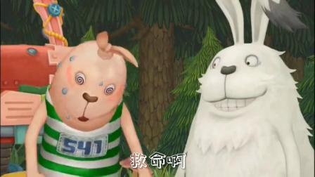 兔老大们吃毒蘑菇变有超能力