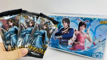 斗罗大陆第一弹传奇版卡片玩具开箱,收集稀有CR马红俊卡牌!