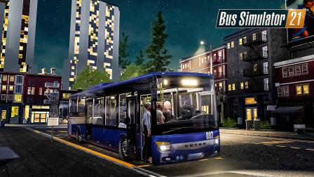 巴士模拟21 天使海岸 #2:搞了台船新蓝紫色赛特拉416LE | Bus Simulator 21