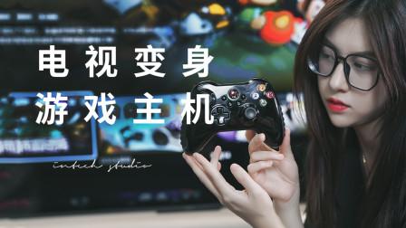 电视变游戏主机,北通阿修罗2游戏手柄开箱