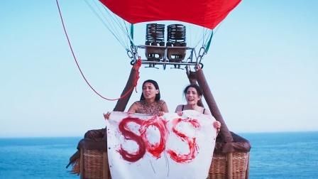 为了能夺得美女的芳心,寻刺激搭热气球升空,结果发现没人会驾驶