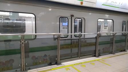 上海地铁2号线205改门车龙阳路出站
