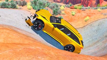 车祸模拟器:公路上出现了一个坑村民的车都掉进去了